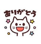 使いやすい☆キュートなネコスタンプ(個別スタンプ:2)