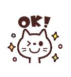 使いやすい☆キュートなネコスタンプ(個別スタンプ:4)
