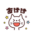 使いやすい☆キュートなネコスタンプ(個別スタンプ:5)