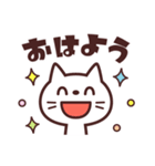 使いやすい☆キュートなネコスタンプ(個別スタンプ:7)