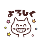 使いやすい☆キュートなネコスタンプ(個別スタンプ:9)