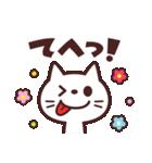 使いやすい☆キュートなネコスタンプ(個別スタンプ:11)