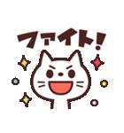 使いやすい☆キュートなネコスタンプ(個別スタンプ:13)