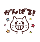 使いやすい☆キュートなネコスタンプ(個別スタンプ:14)