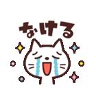 使いやすい☆キュートなネコスタンプ(個別スタンプ:15)