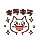 使いやすい☆キュートなネコスタンプ(個別スタンプ:16)