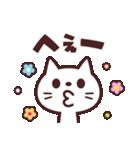 使いやすい☆キュートなネコスタンプ(個別スタンプ:17)