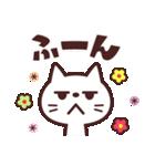 使いやすい☆キュートなネコスタンプ(個別スタンプ:18)