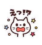 使いやすい☆キュートなネコスタンプ(個別スタンプ:19)