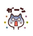 使いやすい☆キュートなネコスタンプ(個別スタンプ:20)