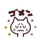 使いやすい☆キュートなネコスタンプ(個別スタンプ:21)
