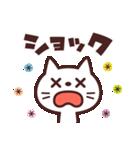 使いやすい☆キュートなネコスタンプ(個別スタンプ:24)