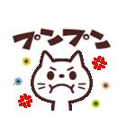 使いやすい☆キュートなネコスタンプ(個別スタンプ:25)