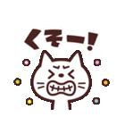 使いやすい☆キュートなネコスタンプ(個別スタンプ:27)
