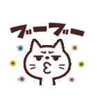使いやすい☆キュートなネコスタンプ(個別スタンプ:28)