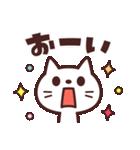 使いやすい☆キュートなネコスタンプ(個別スタンプ:29)