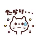 使いやすい☆キュートなネコスタンプ(個別スタンプ:30)
