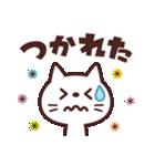使いやすい☆キュートなネコスタンプ(個別スタンプ:31)