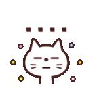 使いやすい☆キュートなネコスタンプ(個別スタンプ:32)