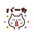 使いやすい☆キュートなネコスタンプ(個別スタンプ:34)