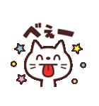 使いやすい☆キュートなネコスタンプ(個別スタンプ:36)