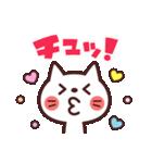 使いやすい☆キュートなネコスタンプ(個別スタンプ:38)