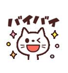 使いやすい☆キュートなネコスタンプ(個別スタンプ:40)