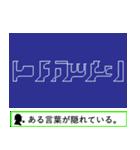【錯覚クイズ】毎日使えるスタンプ(個別スタンプ:5)