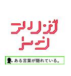 【錯覚クイズ】毎日使えるスタンプ(個別スタンプ:17)
