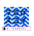 【錯覚クイズ】毎日使えるスタンプ(個別スタンプ:30)