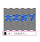 【錯覚クイズ】毎日使えるスタンプ(個別スタンプ:34)