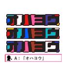 【錯覚クイズ】毎日使えるスタンプ(個別スタンプ:36)