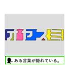【錯覚クイズ】毎日使えるスタンプ(個別スタンプ:37)