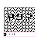 【錯覚クイズ】毎日使えるスタンプ(個別スタンプ:40)
