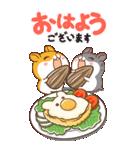 ビッグハムサギャング (日本語)(個別スタンプ:1)