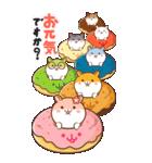 ビッグハムサギャング (日本語)(個別スタンプ:3)