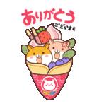 ビッグハムサギャング (日本語)(個別スタンプ:5)