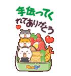 ビッグハムサギャング (日本語)(個別スタンプ:6)