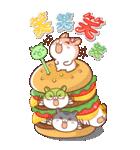 ビッグハムサギャング (日本語)(個別スタンプ:7)