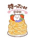 ビッグハムサギャング (日本語)(個別スタンプ:8)