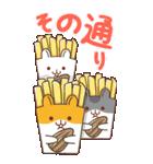 ビッグハムサギャング (日本語)(個別スタンプ:9)