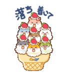 ビッグハムサギャング (日本語)(個別スタンプ:12)