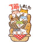 ビッグハムサギャング (日本語)(個別スタンプ:13)