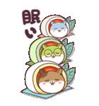 ビッグハムサギャング (日本語)(個別スタンプ:14)