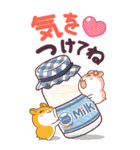 ビッグハムサギャング (日本語)(個別スタンプ:15)