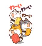 ビッグハムサギャング (日本語)(個別スタンプ:16)