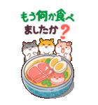 ビッグハムサギャング (日本語)(個別スタンプ:18)