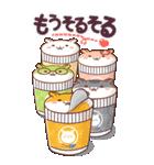 ビッグハムサギャング (日本語)(個別スタンプ:19)