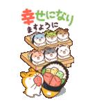 ビッグハムサギャング (日本語)(個別スタンプ:20)