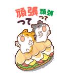 ビッグハムサギャング (日本語)(個別スタンプ:21)